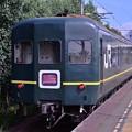 南千歳駅へ到着の大阪行きワイライトエクスプレス機関車両・・20130803