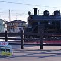 Photos: SLの里 大井川鉄道 新金谷駅SL転車台・・20131123