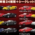 Photos: フェラーリ9