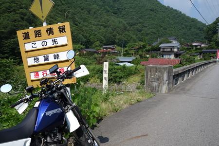 R361旧道・地蔵峠-1