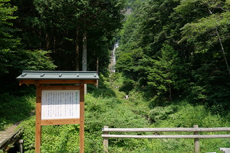 R361旧道・地蔵峠-3