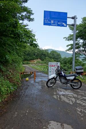 楢峠2012年-04A