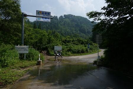 楢峠2012年-08