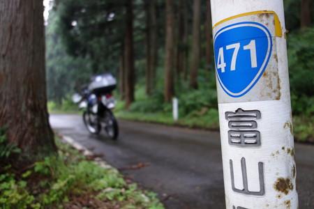 楢峠2012年-10