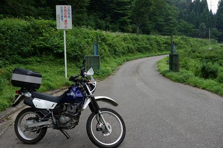 楢峠2012年-11
