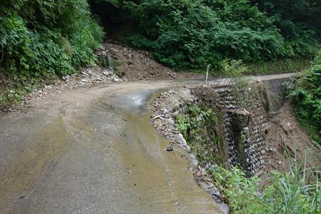 楢峠2012年-09A