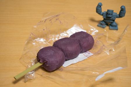 紫芋串団子(道の駅・むげ川【岐阜】)