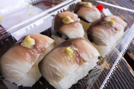 鯖寿司(道の駅・美山ふれあい広場【京都】)
