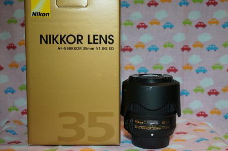 Nikon35mmF1.8ED購入・1