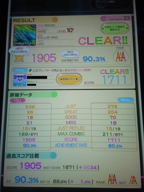 10+初AAA