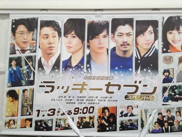 20121215 らきせポスター