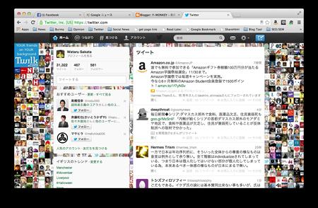 Screen Shot 2013-11-01 at 23.06.59