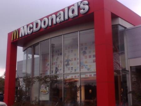 マクドナルド 155常滑店