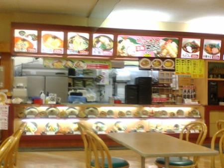 また大盛り無料で麺食らってしまった中華そばセット