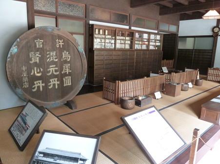 20120727_金沢_武家屋敷 (1)