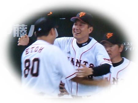 ジャイアンツ優勝_201209 (2)
