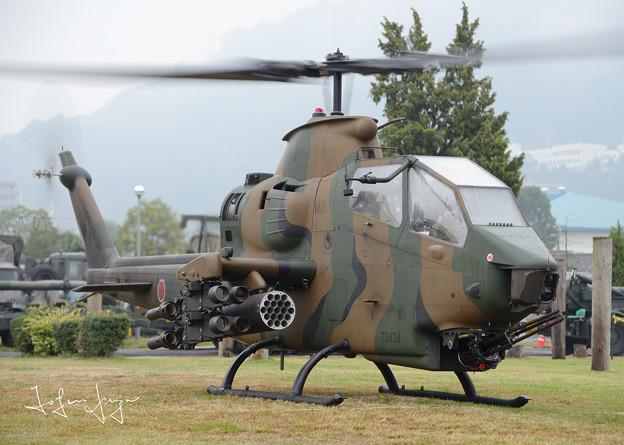 AH-1S離陸準備アップ2L