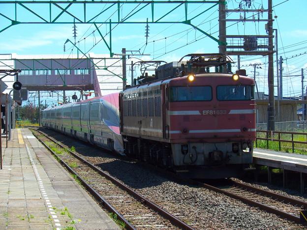 EF81-633牽引~E6系甲種輸送 vol.1