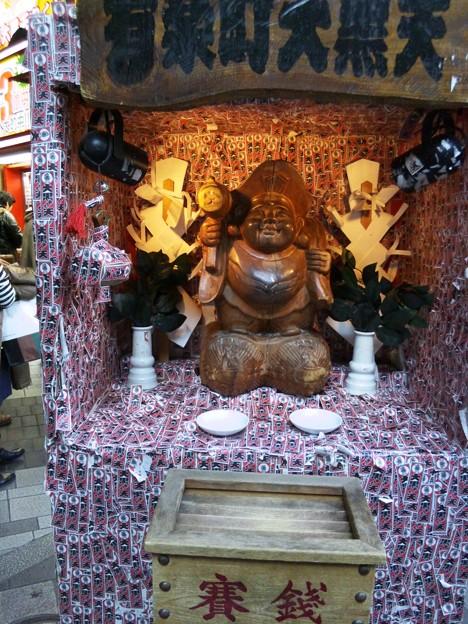 Photos: 有楽町へ年末ジャンボ宝くじを買いに行く(その3)
