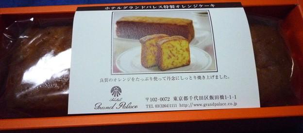 オレンジケーキ3