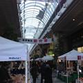 Photos: 仙台朝市の応援市