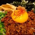 Photos: 台湾まぜそば 麺顔アップ