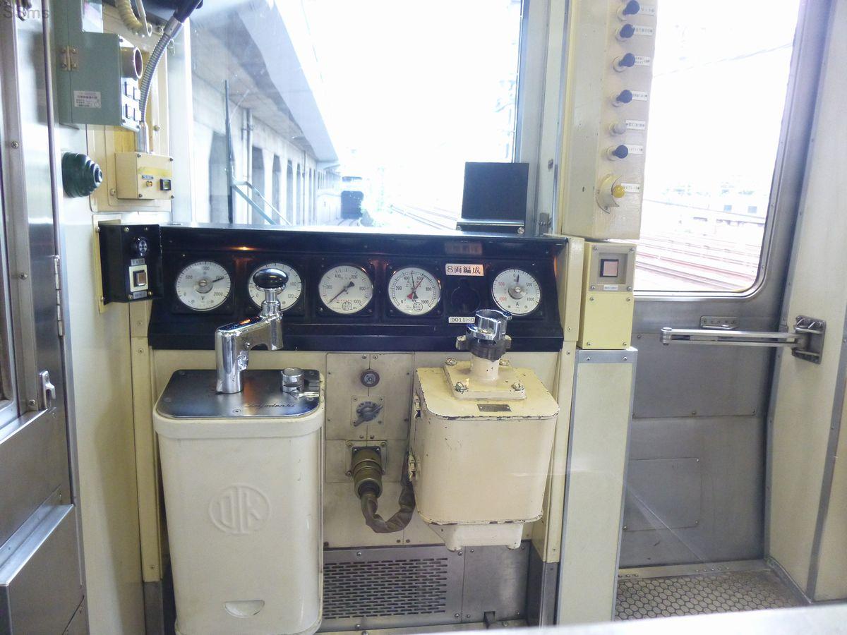 o131206-01