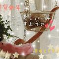 写真: 2013年賀状☆