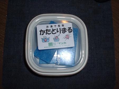 模型素材 (株)ブンカ社「かたとりまる」 Doburoku-TAO