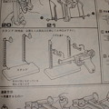 Photos: LS ルガーP-08  ベースについて Doburoku-TAO
