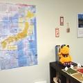 Photos: 日本地図@MIA-Jan2014