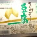 こいしや きぬごし豆腐 53円
