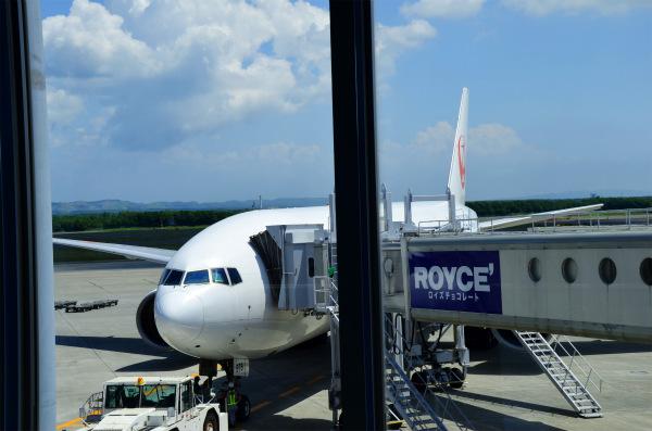 私はJALで東京へ飛んでそのまま仕事へ向かう