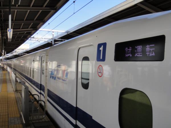 名古屋駅に停車中のN700系の試運転車両