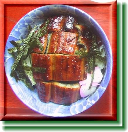 鰻丼 鰻丼・・チョコパフェ・・蝶々、ジャコウアゲハ!!! | よしの料理&ガーデニング - 楽天