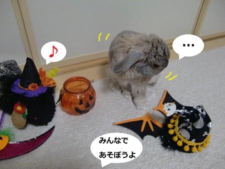 ハロウィン3
