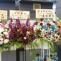 Photos: お花1