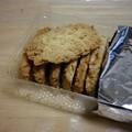 Photos: 業務スーパーのココナッツクッキー3