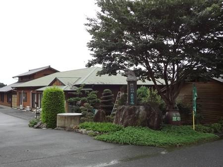 24 7 福岡 鷹取の湯 1