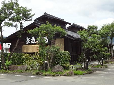 24 7 玖珠 山田温泉 1