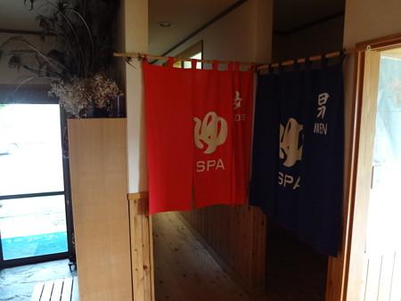24 7 玖珠 みしま温泉 3