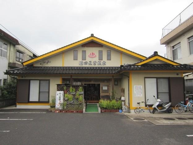 Photos: 24 9 宮之城温泉 湯田区営温泉 1