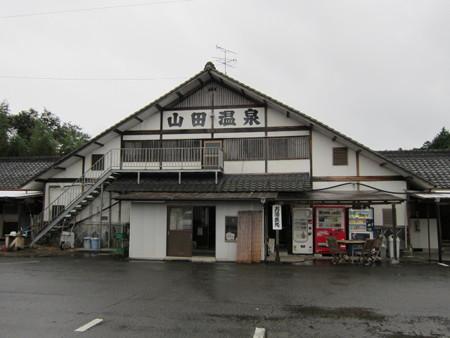 24 9 湯之尾温泉 山田温泉センター 1