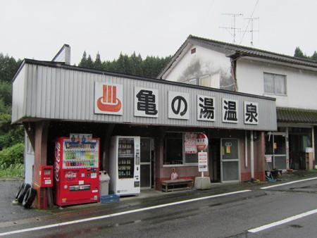 24 9 宮崎 吉田温泉 亀の湯 1