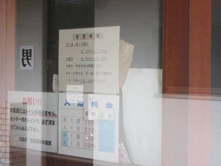 24 9 姶良 姶良三叉コミュニティセンター 3