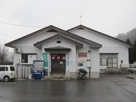 24 11 会津 古町温泉 赤岩荘 1