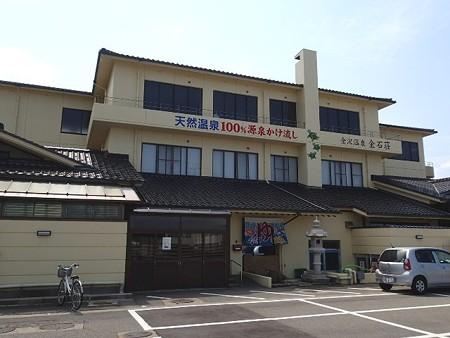 25 5 金沢 金石荘 1
