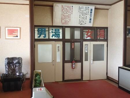 25 7 青森 三内ヘルスセンター 3