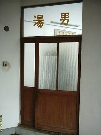16 木津温泉 しらさぎ荘 1