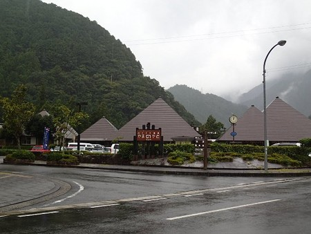 25 8 和歌山 北山村 おくとろ温泉 1